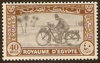 Egypt 1943 40m Black and brown Express Letter Stamp. SGE290.
