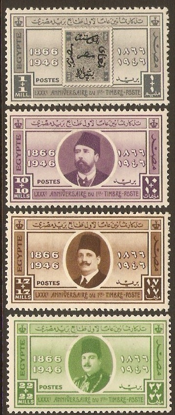 Egypt 1946 Stamp Anniversary Set. SG307-SG310.