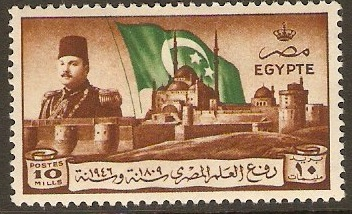 Egypt 1946 Citadel Evacuation Stamp. SG313.