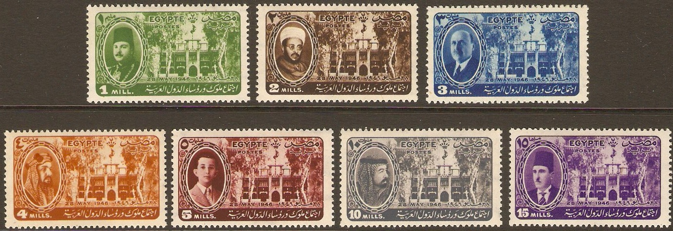 Egypt 1946 Arab League Congress Set. SG315-SG321.