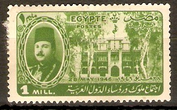 Egypt 1946 1m Green - Arab League Congress series. SG315.