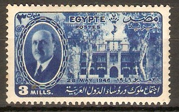 Egypt 1946 3m Blue - Arab League Congress series. SG317.