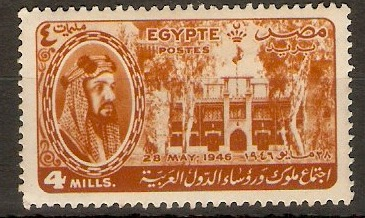 Egypt 1946 4m Brown - Arab League Congress series. SG318.