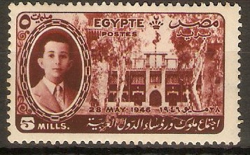 Egypt 1946 5m Red - Arab League Congress series. SG319.