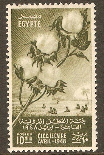 Egypt 1948 10m Green Cotton Congress stamp. SG347.