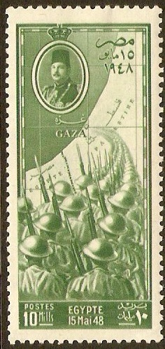 Egypt 1947 Troops in Gaza Stamp. SG348.
