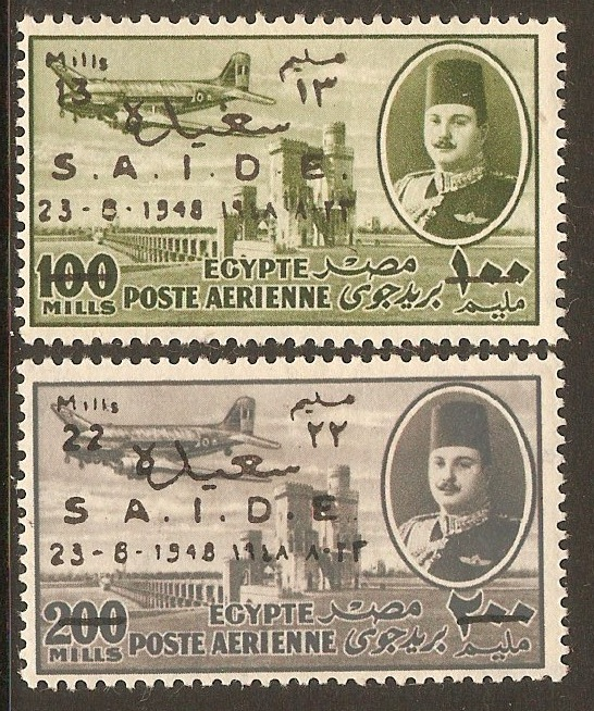 Egypt 1948 Athens-Rome Air set. SG349-SG350.