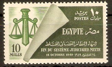 Egypt 1949 10m Abolition of Mixed Courts. SG362.