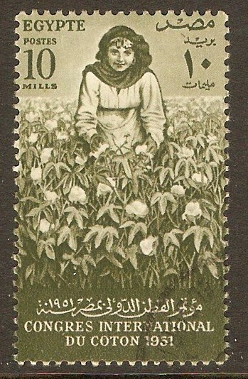 Egypt 1951 10m Cotton Congress Stamp. SG366. - Click Image to Close