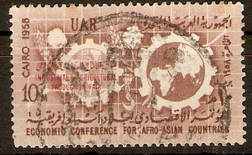 Egypt 1958 10m Economic Conference. SG583. Overprinted.