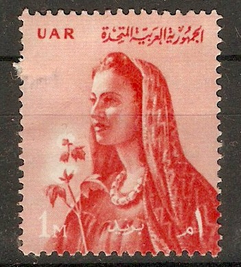 Egypt 1959 1m Red - Cultural series. SG603.