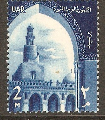 Egypt 1959 2m Blue - Cultural series. SG604.