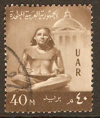 Egypt 1959 40m Brown - Cultural series. SG612.