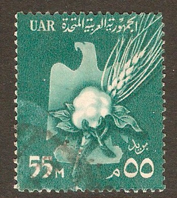 Egypt 1959 55m Green - Cultural series. SG615.