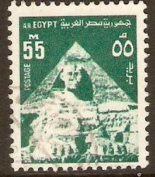 Egypt 1972 55m Green AR Egypt Series. SG1137a.