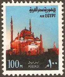 Egypt 1972 100m Black, Red and Blue AR Egypt Series. SG1138a.