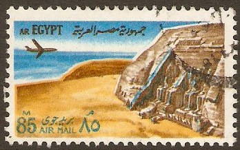 Egypt 1972 85m Brown, ochre and blue Air Series. SG1171.