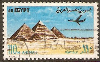 Egypt 1972 110m Brown, ochre and blue Air Series. SG1172.