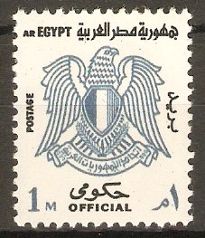Egypt 1972 1m Blue and black - Official Stamp. SGO1161a.