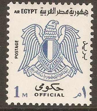 Egypt 1957 1m Blue and black- Official Stamp. SGO1161a.
