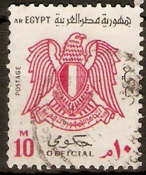 Egypt 1972 10m Red and black - Official Stamp. SGO1162a.