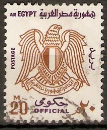 Egypt 1972 20m Brown and violet - Official Stamp. SGO1165.
