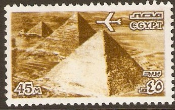 Egypt 1978 45m Yellow and brown Air Series. SG1335.