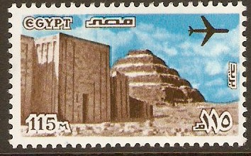 Egypt 1978 115m Brown and blue Air Series. SG1336.