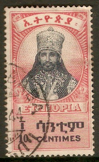 Ethiopia 1942 10c Black and red. SG328.