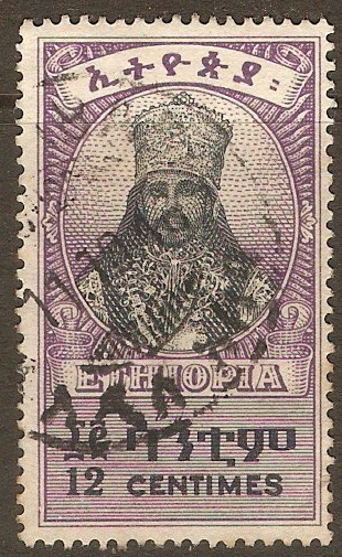 Ethiopia 1942 12c Black and violet. SG329.