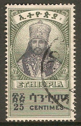 Ethiopia 1942 25c Black and green. SG331.
