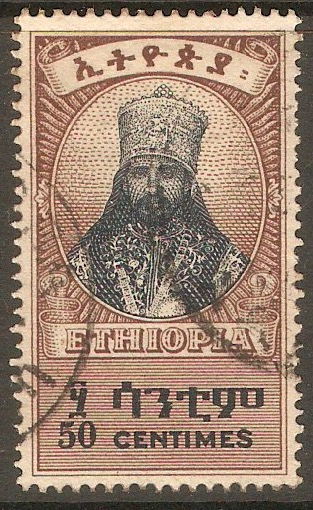 Ethiopia 1942 50c Black and brown. SG332.