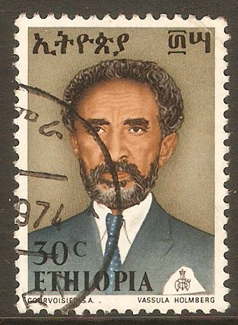 Ethiopia 1973 30c Haile Selassie definitive series. SG869.