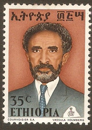 Ethiopia 1973 35c Haile Selassie definitive series. SG870.