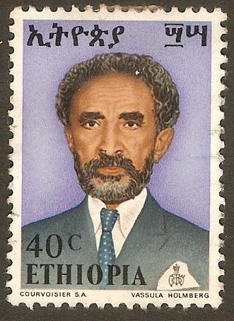 Ethiopia 1973 40c Haile Selassie definitive series. SG871.