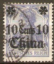 German P.O.s in China 1905 10c on 20pf Ultramarine. SG39.