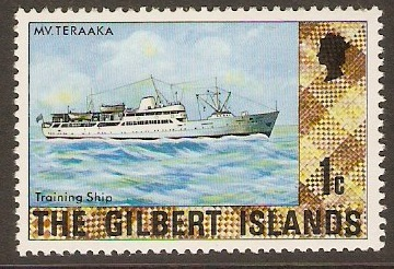 Gilbert Islands 1976 1c Cultural Series. SG23