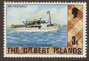 Gilbert Islands 1976 3c Cultural Series. SG24