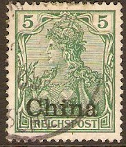 German P.O.s in China 1901 5pf Green. SG23.