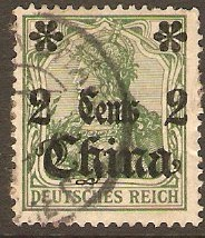German P.O.s in China 1905 2c on 5pf Green. SG37.