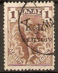 Greece 1917 5l on 1l Brown. SGC299. - Click Image to Close