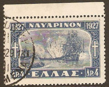 Greece 1927 4d Dull blue. SG428.