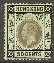 Hong Kong 1912 50c Black on blue-green. SG111.