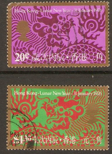 Hong Kong 1976 Year of the Dragon set. SG338-SG339.