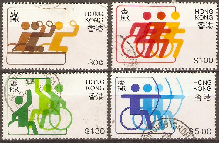 Hong Kong 1982 Sport Disabled set. SG431-SG434.