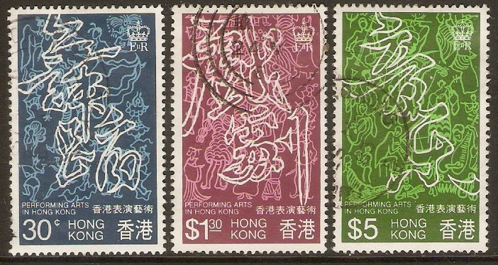 Hong Kong 1983 Performing Arts set. SG435-SG437.