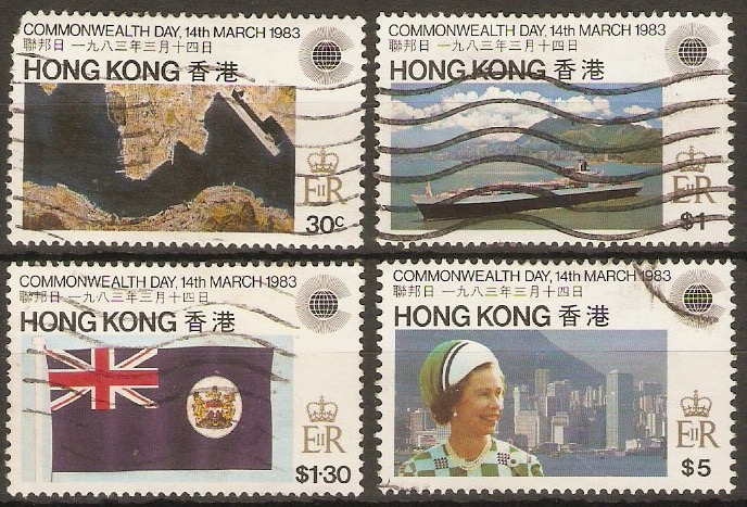 Hong Kong 1983 Commonwealth Day set. SG438-SG441.