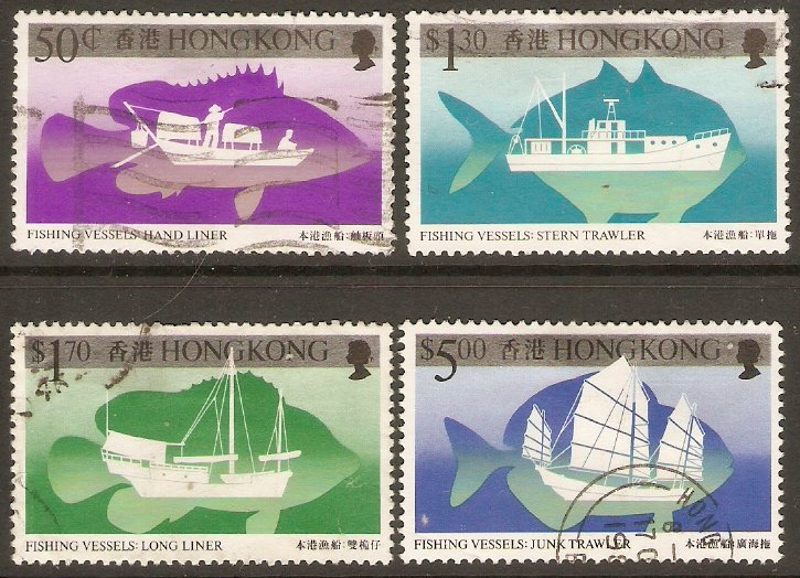 Hong Kong 1986 Fishing Vessels set. SG521-SG524.