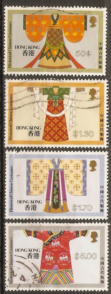 Hong Kong 1987 Costumes Set. SG559-SG562.