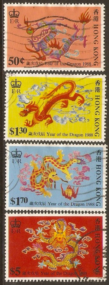 Hong Kong 1988 Year of Dragon Set. SG563-SG566.
